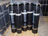 Эластоизол-БИЗНЕС ЭПП-3.5, наплавляемая рулонная кровля: цена, купить